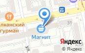 Отдел по трудоустройству подростков Октябрьского района