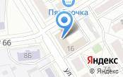 Отдел благоустройства и транспорта Администрации Орджоникидзевского района