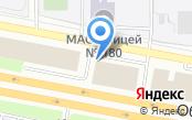 АРБ-Урал