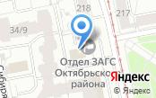 Отдел земельных отношений Администрации Октябрьского района