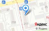 Отдел культуры Администрации г. Екатеринбурга