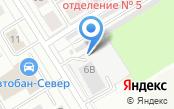 Автостоянка на ул. Бабушкина
