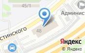 Центр Государственной инспекции по маломерным судам МЧС России по Свердловской области