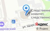 Уральское следственное Управление на транспорте Следственного комитета РФ