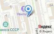 Квантум Лаб-Урал