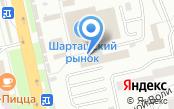 Свердловская областная Армянская диаспора