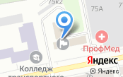 Администрация г. Екатеринбурга