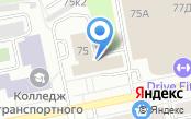 Отдел благоустройства и транспорта Администрации Кировского района