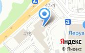 Вольтаж Екатеринбург