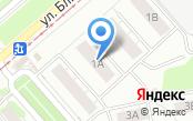 Общественная приемная депутата Городской Думы Боровика Е.М