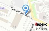 Пеленг, ФГУП