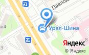 Урал-Шина