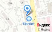 Отдел занятости населения Кировского района