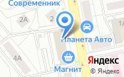 Отдел занятости населения по Кировскому району