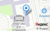 Почтовое отделение №2