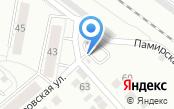 Автостоянка на Астраханской