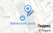 АвтоЧереп