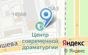 Теплосервис-Екатеринбург