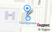 АНТИКОР-С