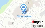 Уралпромоборудование, ЗАО