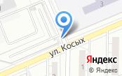 Автостоянка на ул. Косых