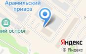 Комфорт Люкс