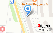 Автоковрики Челябинск