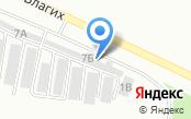 Колёса Сток
