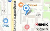 Магазин автозапчастей на ул. Молодогвардейцев