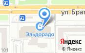 Магазин электротоваров и автоаксессуаров
