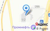Автомойка на Троицком тракте 7 км