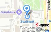 Магазин головных уборов на ул. Кирова