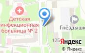 Главное бюро медико-социальной экспертизы по Челябинской области