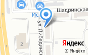 Уральский Автодом