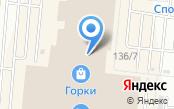 Школа стиля Ольги Шалашовой