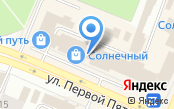 УралПрофТрейд
