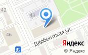 Магазин автозапчастей на Дербентской