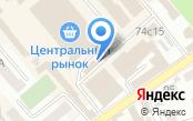 Магазин автозапчастей на ул. Куйбышева