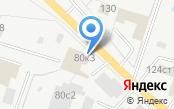 Армастек-Курган