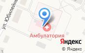 Червишевская амбулатория