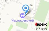 Спортивно-оздоровительный комплекс ДЮСШ Тюменского муниципального района