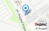 Автомойка на ул. Московский тракт