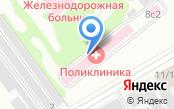 Железнодорожная больница, НУЗ