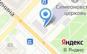 Автопаркинг на ул. Орджоникидзе