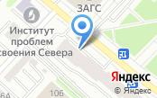 Клиника Доктора Ивановой