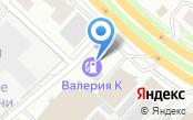 АЗС Валерия К