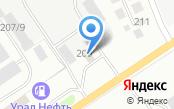АГЗС на ул. Щербакова