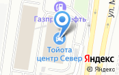 Тойота Центр Тюмень Север