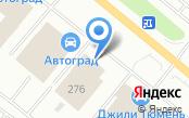 Автоград Престиж