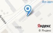 Специализированный магазин автозапчастей